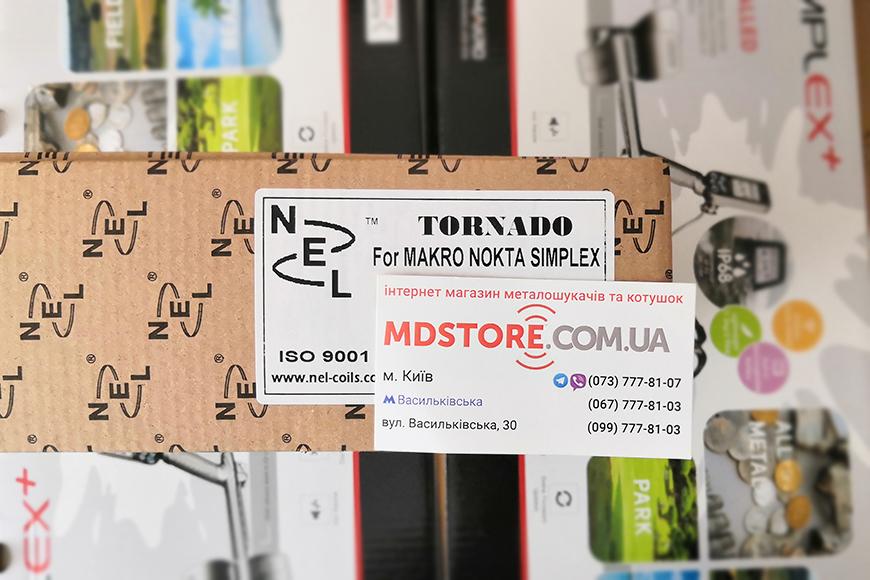 Обзор катушки NEL Tornado для Nokta Makro Simplex+