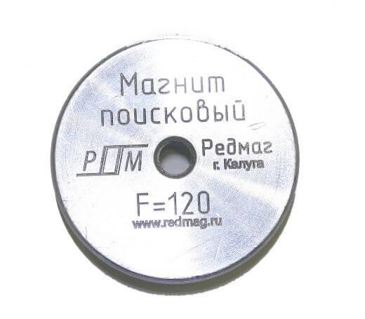 поисковый магнит редмаг F-120 кг